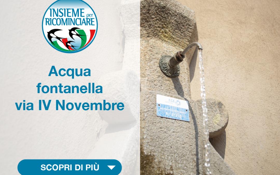 Acqua fontanella via IV Novembre
